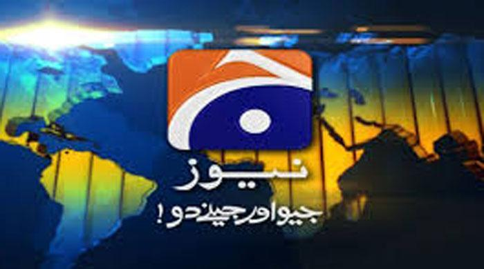Digital Media Team  of GEO News For Karachi